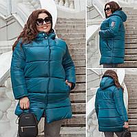 Тёплая женская куртка из стёганной плащевки хамелеон на синтепоне 250, подклад полиэстер, капюшон (48-58) Изумруд
