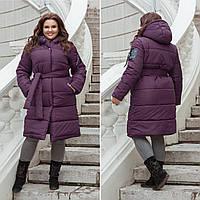 Тёплая женская куртка из стёганной водоотталкивающей плащевки на синтепоне 250, на молнии, с капюшоном (48-58) Марсала, фото 1