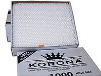 Сигаретні гільзи Korona 1000