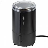 Кофемолка  электрическая кухонная с ножами из нержавающей стали Pure Angel 300 Вт PA-832 Original