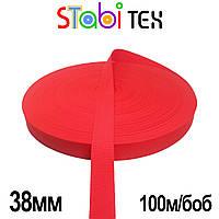Лента ременная стропа 38мм (100м/боб) 2327 Красный