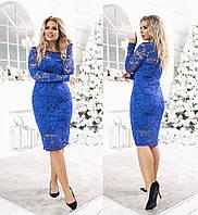 """Стильное платье больших размеров """" Гипюр """" Dress Code"""