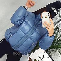 Жіноча коротка куртка на холофайбере з кишенями на блискавці з високим коміром (42-46) Синій, фото 1