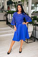 Платье средней длины из крепа + дорогой гипюр, рукава три четверти клёш, пояс (46-52) Электрик, фото 1