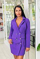 Классическое платье-пиджак из крепа с пуговицами и длинным рукавом (46-52) Сирень, фото 1