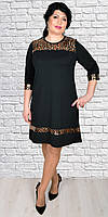 Платье для  полных  новинка стильное, модное Шерри  размеров от 52  до 58  купить