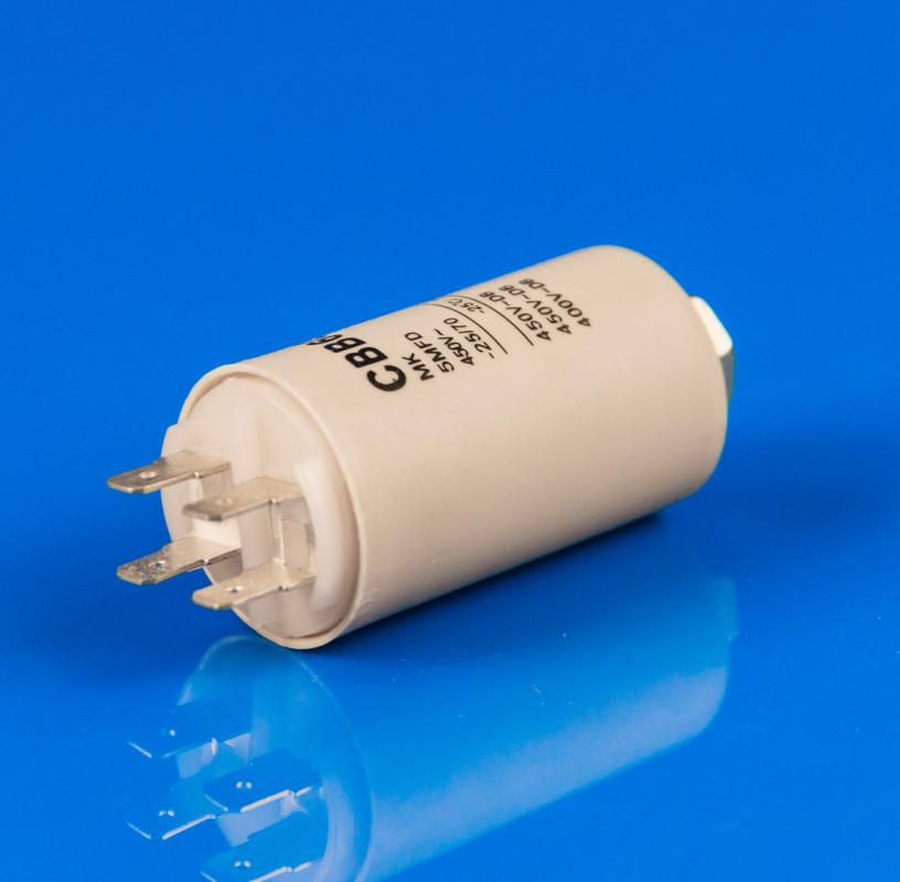 Пусковой конденсатор для холодильника 5 Mf 450V
