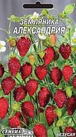 Семена земляники (клубники) Александрия 0,1 г, Семена Украины