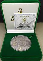 20 гривень 1000 років від початку правління київського князя Ярослава Мудрого 2019. Тираж 2500 штук, фото 1