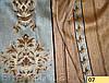 Ткань для штор Shani 330177, фото 3