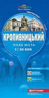 Карта Кропивницкого