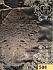 Ткань для штор Shani 61862, фото 5