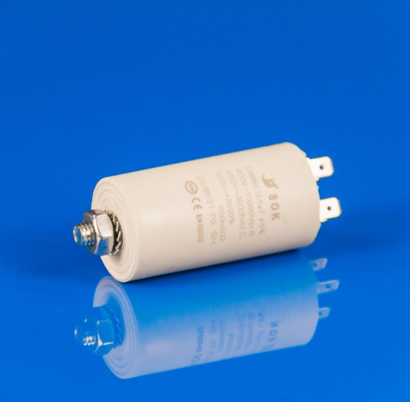 Пусковой конденсатор для СМА 12,5 Mf 450V