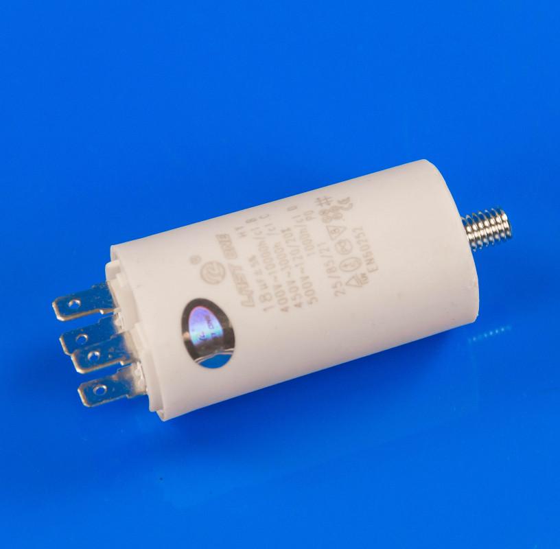 Пусковой конденсатор для СМА 18 Mf 450V