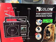 Радиоприемник Golon RX-006UAR с mp3 плеером для флешки