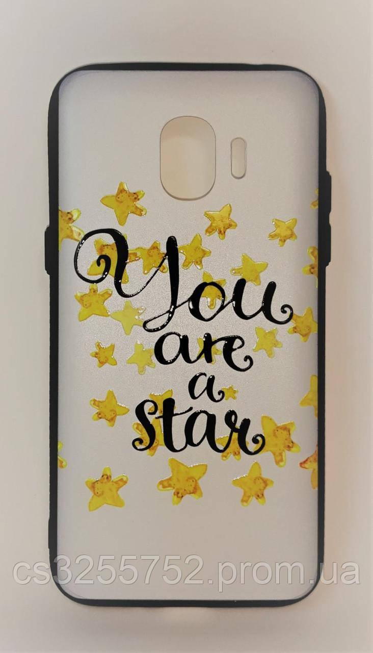 Чехол - накладка для смартфона Samsung J2(2018) You are star