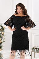 Нарядное платье ажур ( красный, черный) батал  Размеры: 50,52,54,56,58,60