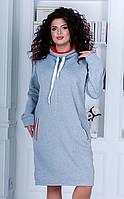 """Теплое платье в спортивном стиле""""Twist""""  до 56 размера"""