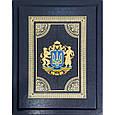 """Подарочный набор графин с рюмками в кожаном футляре """"Украина"""", фото 2"""