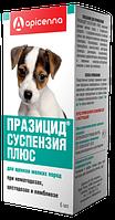 Празицид суспензия Плюс для щенков мелких пород 6 мл