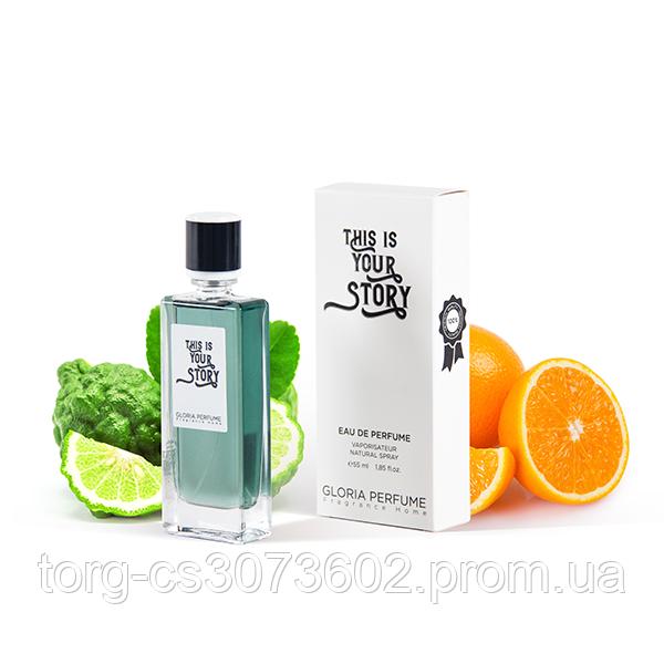 Парфюм мужской Sexy Men Eau De Perfume 55 мл.