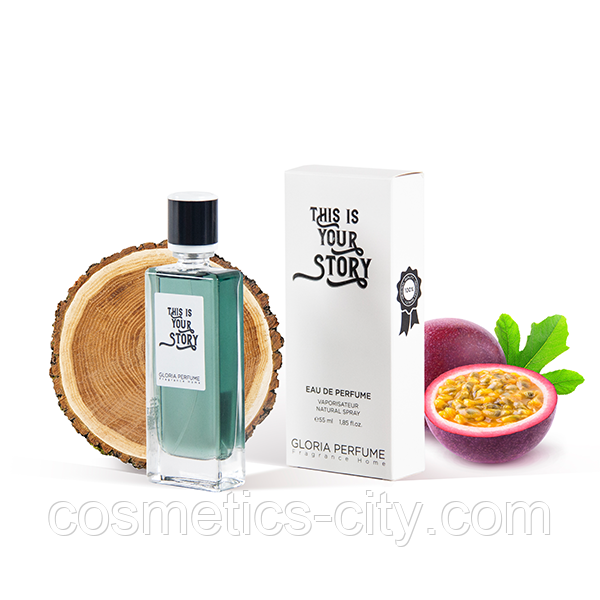 Парфюм мужской V.I.P Men Eau De Perfume 55 мл.