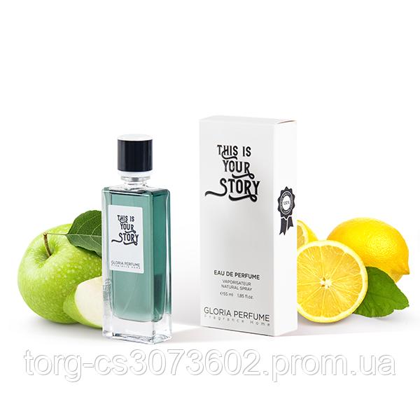 Парфюм мужской Hereos Eau De Perfume 55 мл.