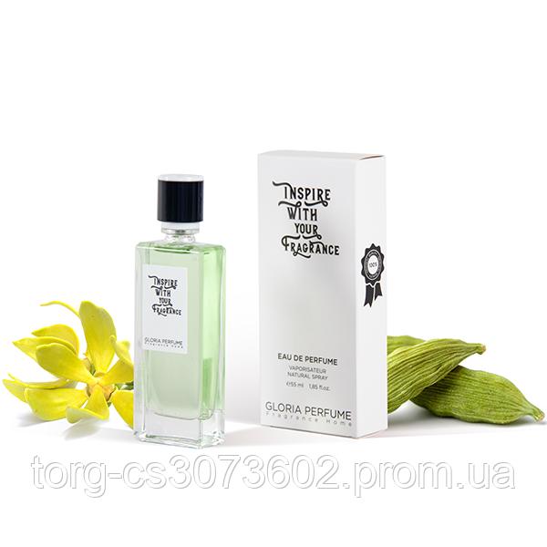 Парфюм мужской White 12.12 Eau De Perfume 55 мл.