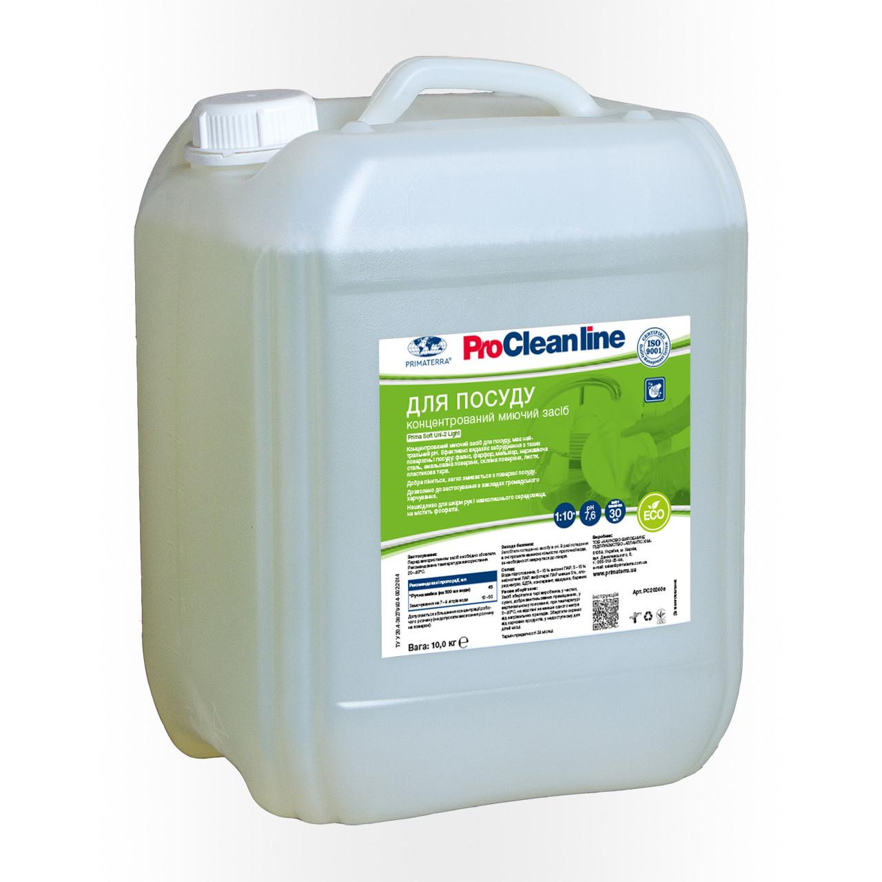 Моющее средство для посуды, концентрат (1/10), PRIMATERRA Uni-2 light, 10л