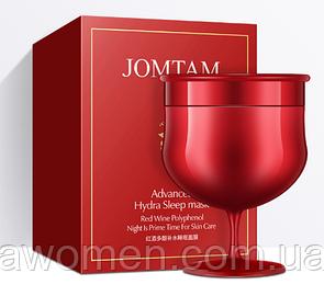 Ночная маска с красным вином Jomtam Advanced Hydra Sleep Mask Wine Polyphenols 150 g