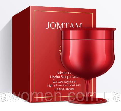 Уцінка! Нічна маска Jomtam Advanced Hydra Sleep Mask Wine Polyphenols 150 g (пом'ята коробка)