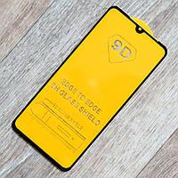 Защитное стекло Full Glue для Xiaomi Mi 9 Lite (черный) (клеится всей поверхностью)