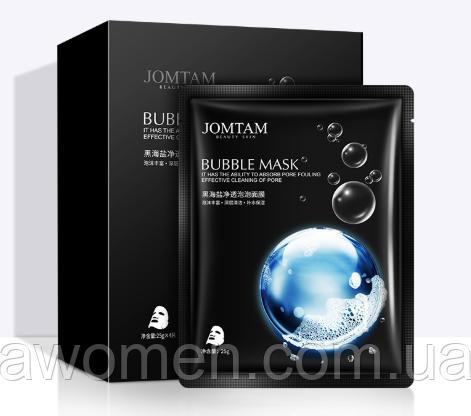 Набор кислородных масок для лица Jomtam Bubble Mask Absorb Pore 25 g (упаковка 4 штуки)