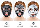 Набор кислородных масок для лица Jomtam Bubble Mask Absorb Pore 25 g (упаковка 4 штуки), фото 2