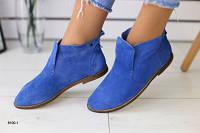 Женские демисезонные ботинки замшевые синие