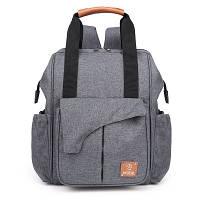 Рюкзак для Мамы на Коляску для Детских Принадлежностей Оригинал Machine Bird (006) Серый
