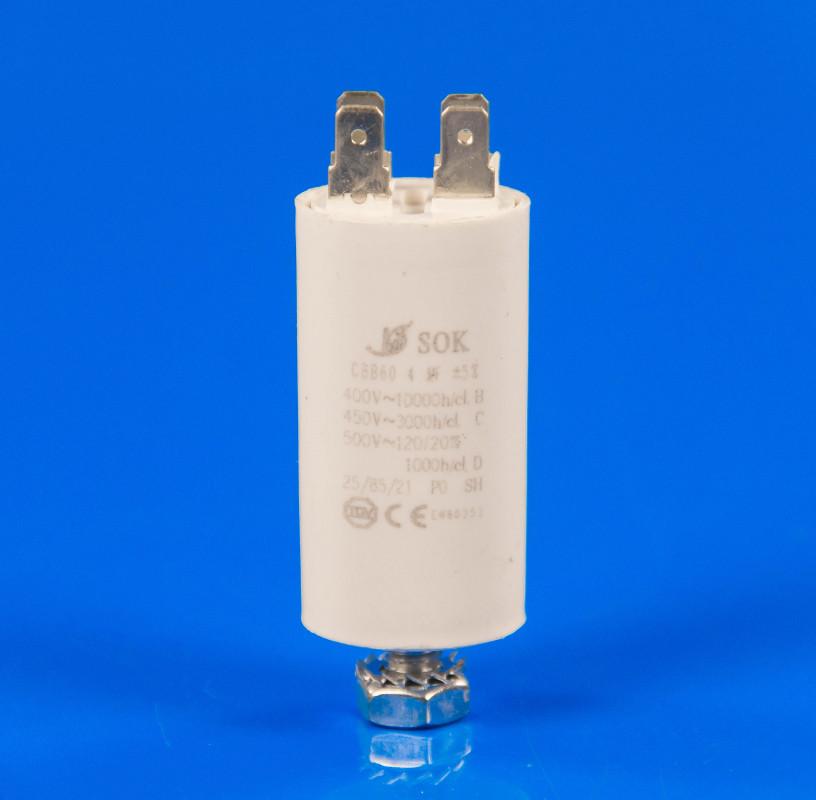 Пусковой конденсатор для холодильника 4 Mf 450V