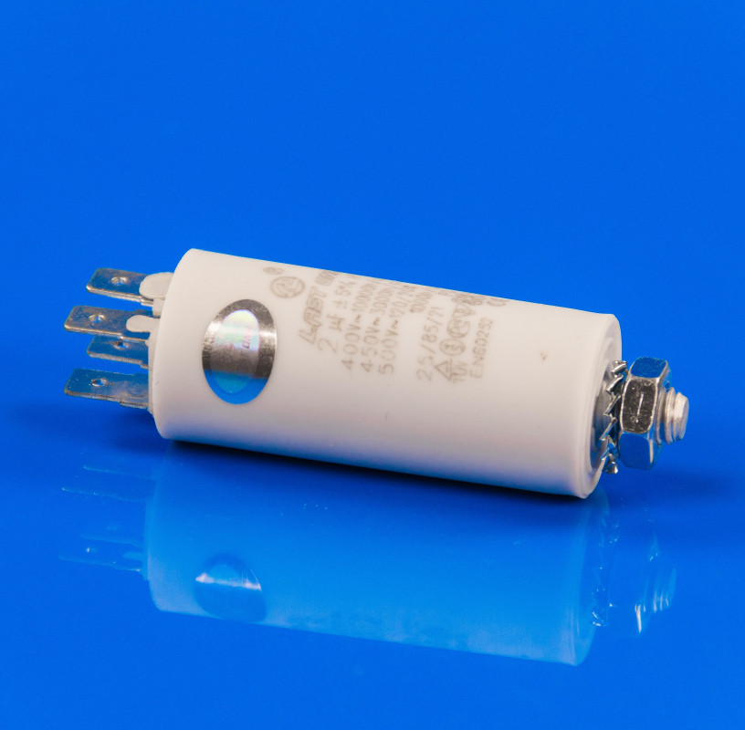 Пусковой конденсатор для холодильника 2 Mf 450V