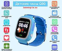 Smart Watch Q90 Детские смарт часы  с GPS сенсорный экран+ подарочная упаковка синий цвет
