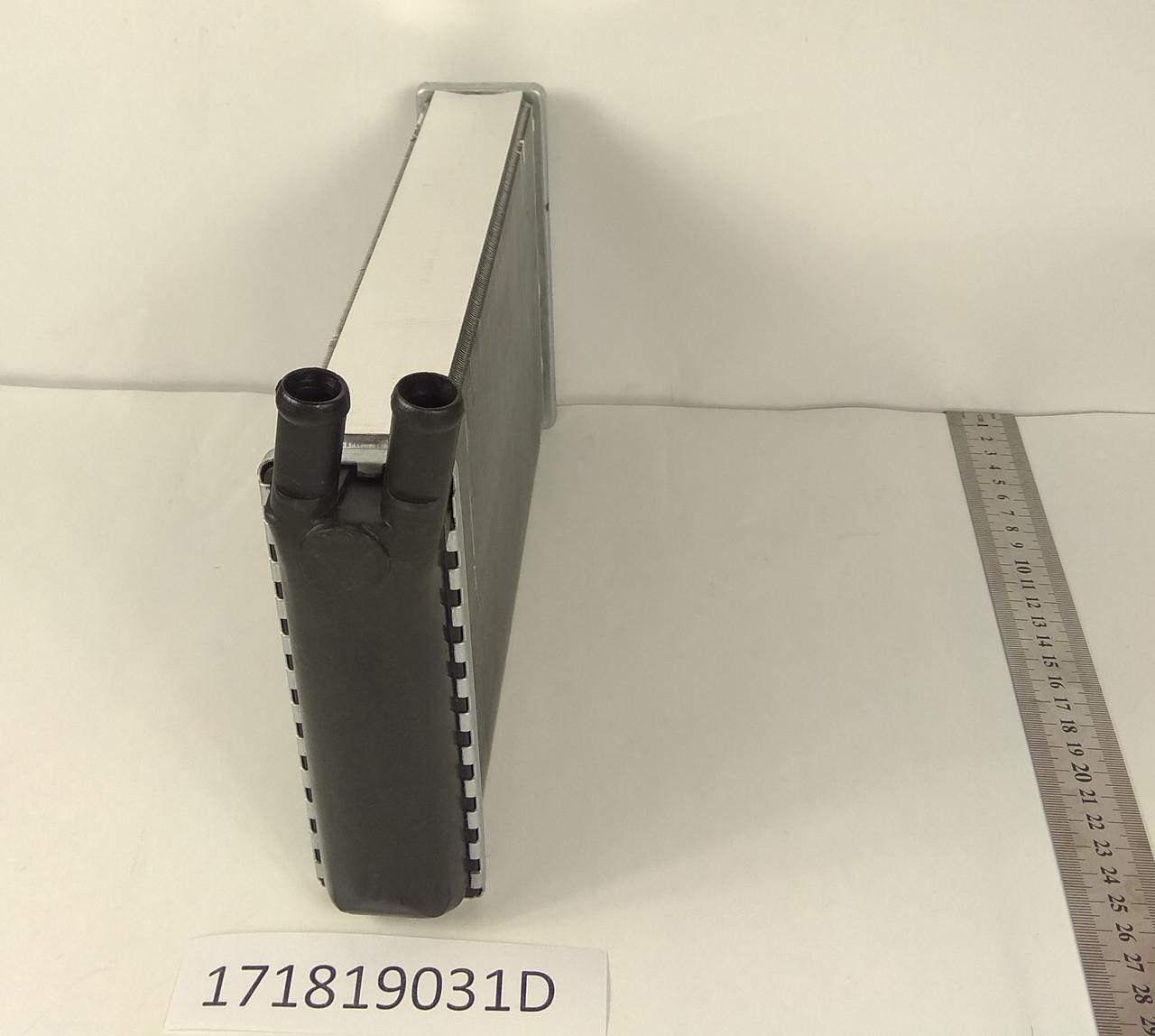Радиатор печки Volswagen Passat 1973-1997 (234*157мм по сотах) KEMP