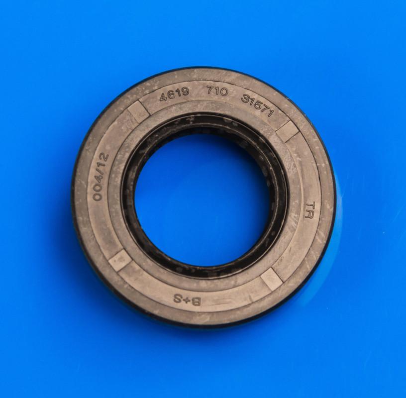 Сальник 29*55*9 Whirlpool Original