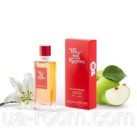 Парфюм женский Green Apple Eau De Perfume 55 мл, фото 2