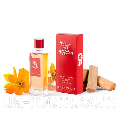 Парфюм женский Cleopatra Eau De Perfume 55 мл., фото 2