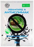 Защита от слизней Антислимак (Антислизень) 30 г, Укравит