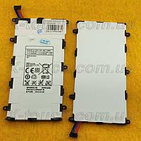 Аккумулятор, батарея Samsung P3100, P3110, P6200, P6210 для планшета