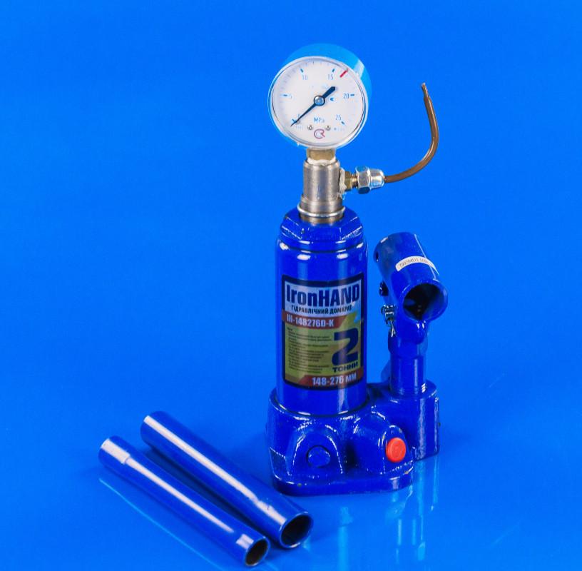 Гидроударное устройство для пробивки капиллярных труб (с манометром)