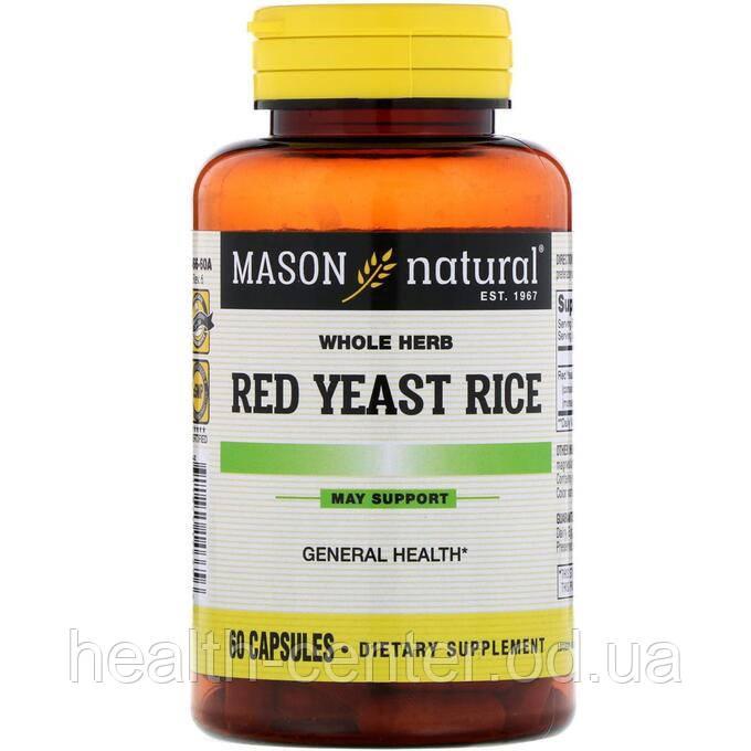 Красный дрожжевой рис 600 мг 60 капс снижение холестерина, лечение атеросклероза Mason Natural USA