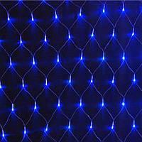 🔥 Гирлянда Сетка LED 240 лампочек Синяя, 200х200 см, прозрачный провод, переходник (1-52, 1592-02)