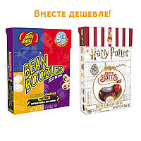 Конфеты Bean Boozled + Harry Potter 🍭 Jelly Belly