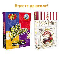 Конфеты Бин Бузлд Bean Boozled + бобы Гарри Поттера Harry Potter Jelly Belly